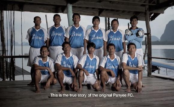 Panyee FC: Una increíble historia (real) de amor y fútbol